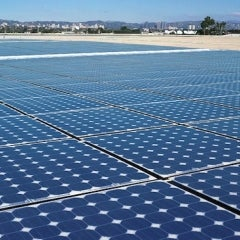 Federal Agencies Join on Solar PPA