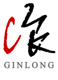 Ningbo Ginlong Technologies Co, Ltd