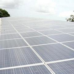 Nestor Reyes Farm Solar PV 40 KW