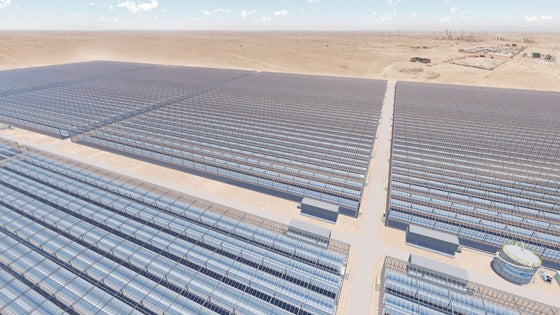 Mockup of GlassPoint's array in Oman. Courtesy GlassPoint