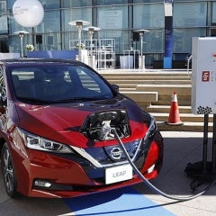 Nissan Piloting bi-Directional EV Charging to Help Offset Peak Energy Demand